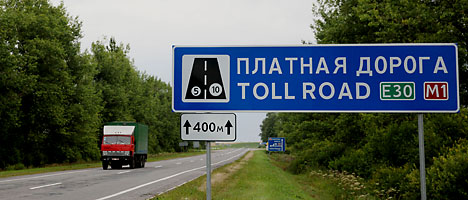 toll_road