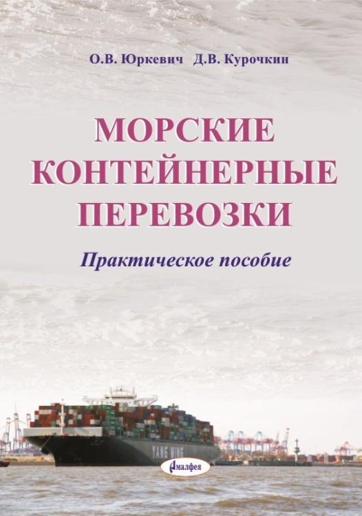 book_mkp